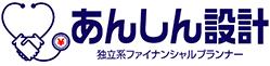 株式会社あんしん設計